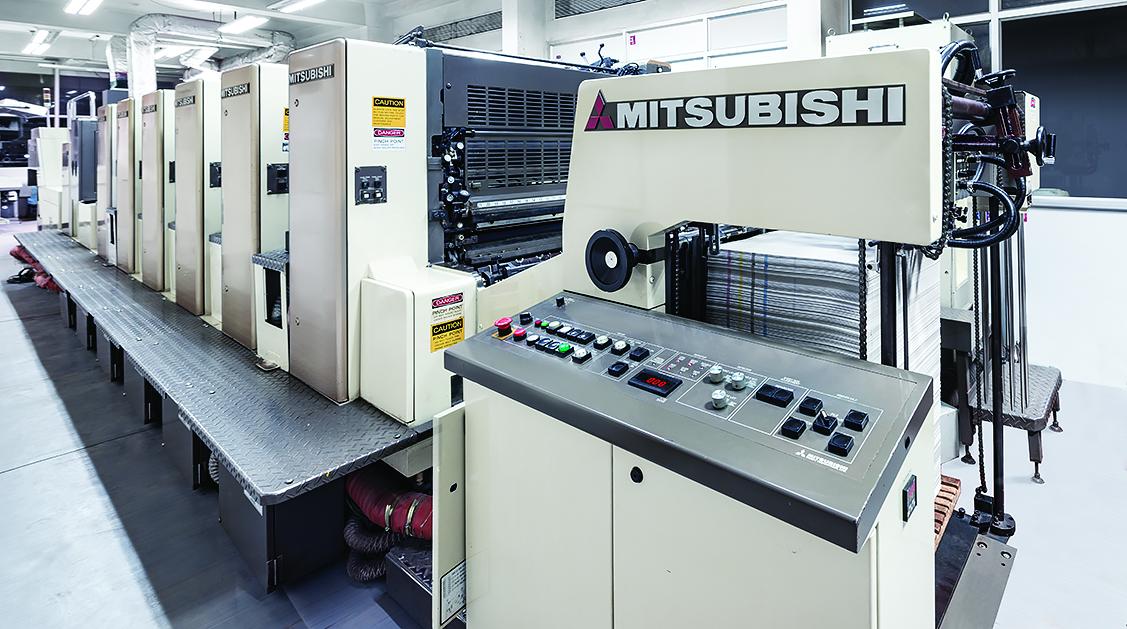 Mitsubishi 6color Press_Unit 1_DVC4719_cmyk